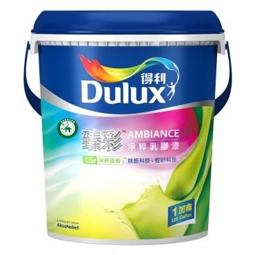 Dulux得利臻彩淨粹乳膠漆平光百合白色1G加侖A760K2192G1