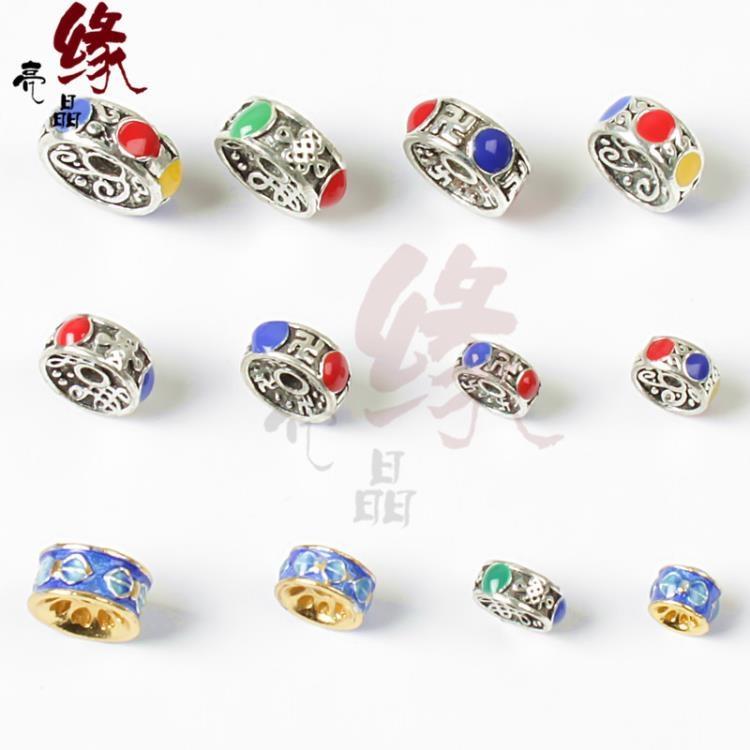 [超豐國際]手鏈項鏈隔珠直通景泰藍工藝飾品半成品散珠配件直銷1入