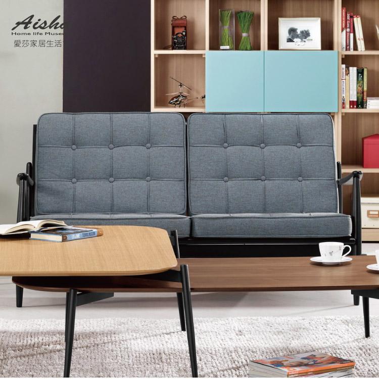 布沙發雙人沙發木作沙發艾卡爾休閒沙發C708-3愛莎家居
