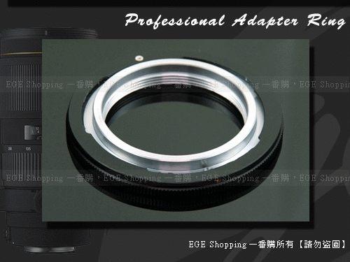 EGE一番購M42鏡頭轉CANON FD機身轉接環A-1 AE-1標準版