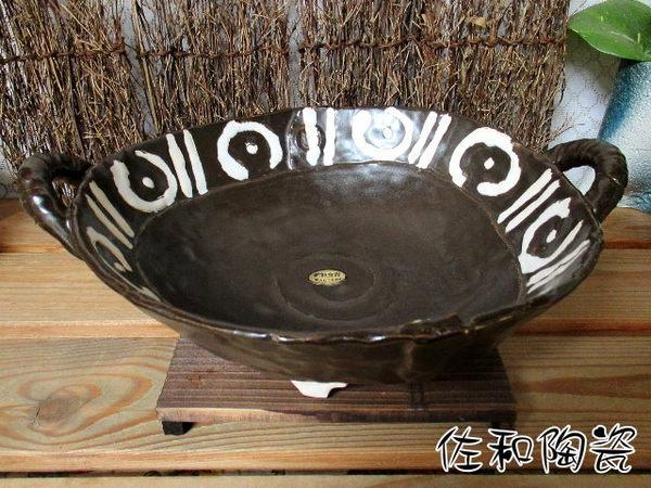 佐和陶瓷餐具~XL040110-5男爵雙耳耐熱大鍋-日本製耐熱鍋直火鍋陶板壽喜燒菜盤果盤