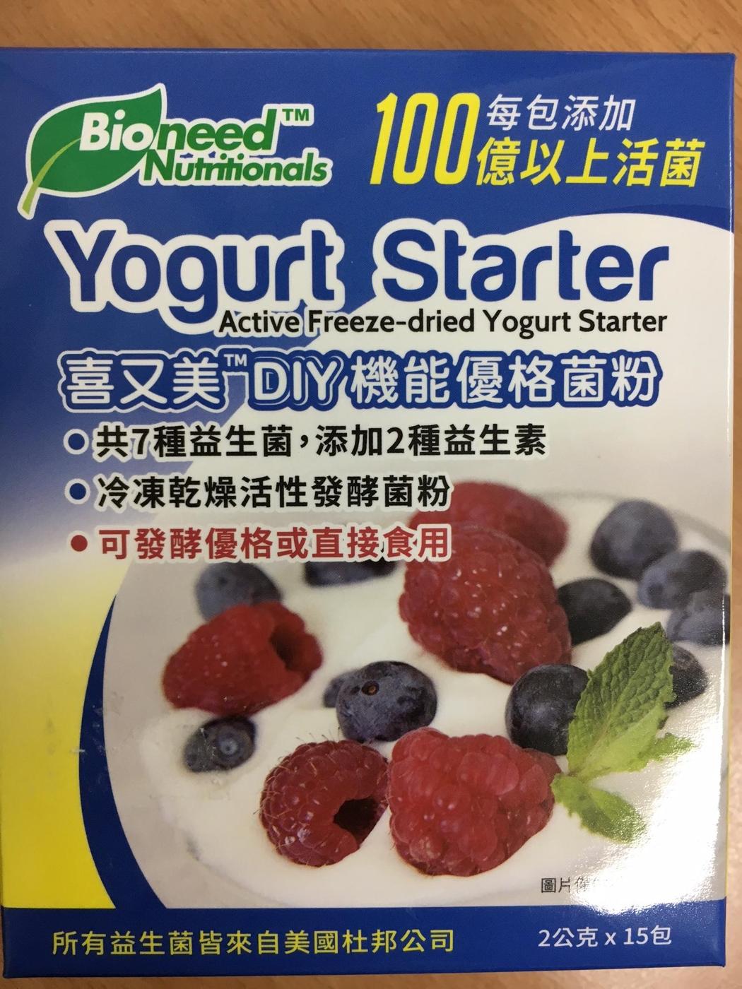 喜又美DIY機能優格菌粉2G*15包6盒純粹買菌粉不加送優格製造機器直接食用優格菌