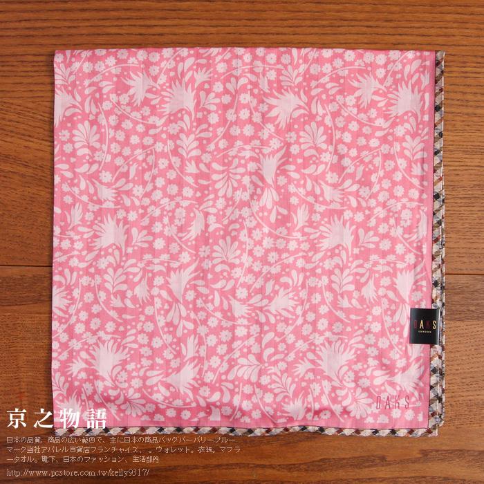 【京之物語】日本製DAKS花朵格紋邊框女性純綿絲巾(手帕)粉色/靛藍/深藍色