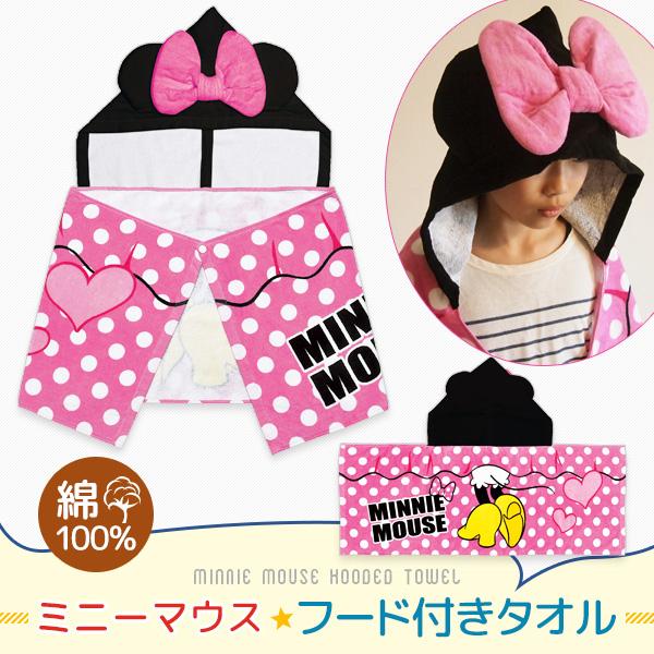 迪士尼連帽披肩懶人毯毛巾米妮日本正版該該貝比日本精品