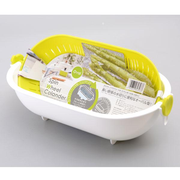 日本製【KOKUBO】長型旋轉洗菜籃/瀝水籃 / G