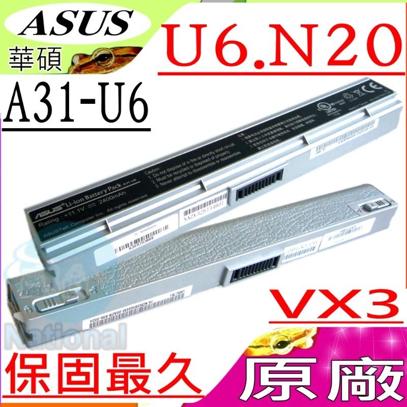 ASUS電池(原廠)-華碩 U6,U6VC,N20,U6SG-25PYG25DBU,90-NFD2B1000T, 90-NFD2B2000T,90-ND81B3000T,A31-U6,A32-U6