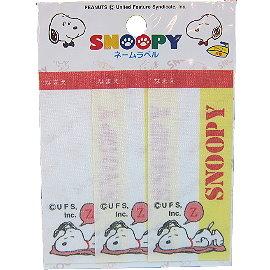 波克貓哈日網兒童名條貼布睡眠SNOOPY三枚入~日本製