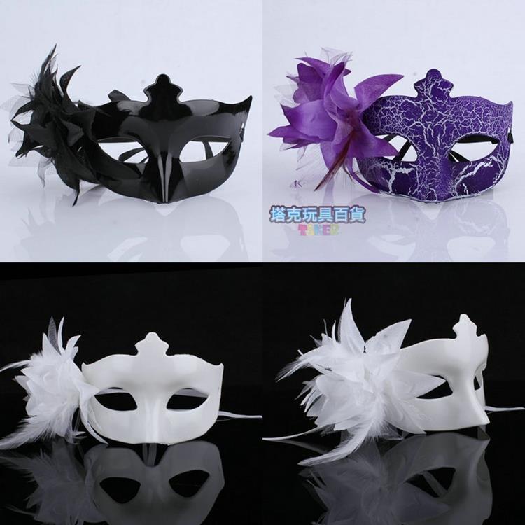 【塔克】面具 面罩 威尼斯 半臉面具 ( 裂紋款 ) 面具 眼罩 面罩 cosplay 表演 舞會