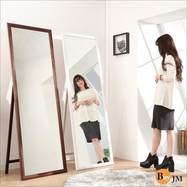集樂雅KC563F加大型實木穿衣鏡立鏡全身鏡也可當掛鏡