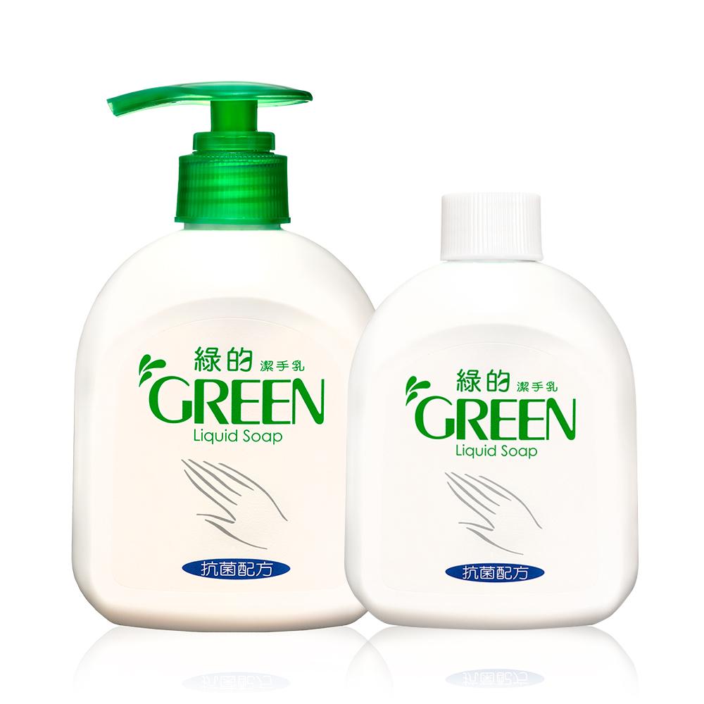 【防疫瘋搶】綠的 抗菌潔手乳買一送一組(瓶裝220ml+補充瓶220ml) (無外盒)
