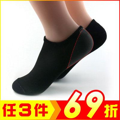 足部SPA滋潤謢膚船形襪 前掌後跟防裂淺口襪 (1雙2入)【AF02185】大創意生活百貨