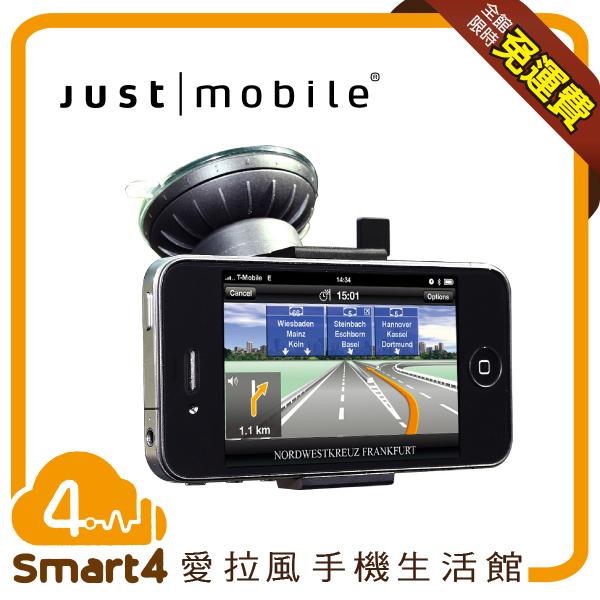 愛拉風JustMobile Xtand Go iPhone 4S 4車用手機架可折疊伸縮360度旋轉車架