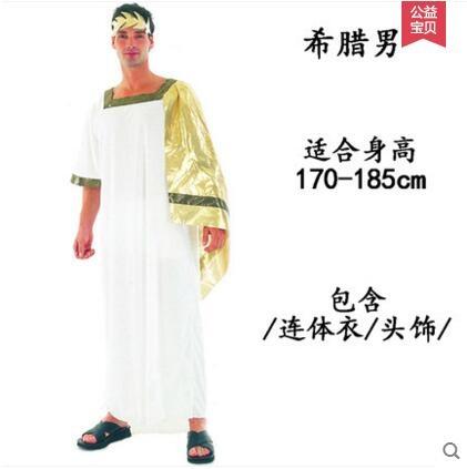 熊孩子*cosplay萬聖節成人服裝埃及法老豔后主圖款17