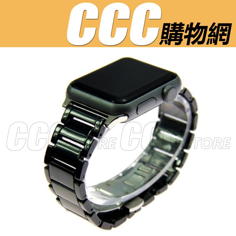 AMAZFIT 米動手表 腕帶 米動手表青春版 陶瓷 金屬 錶帶 智能手錶 米蘭 錶帶 20mm