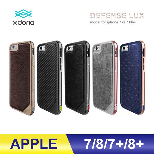 美國道瑞X-Doria奢華系列-iphone7 7 plus鋁合金皮革雙料保護殼軍事級防摔抗震手機殼保護殼蘋果