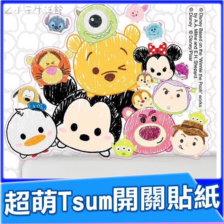 迪士尼Tsum Tsum開關貼紙萬用貼紙米奇米妮奇奇蒂蒂史迪奇維尼三眼怪熊抱哥