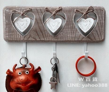 掛鉤牆壁鑰匙衣帽掛架愛心造型鄉村風