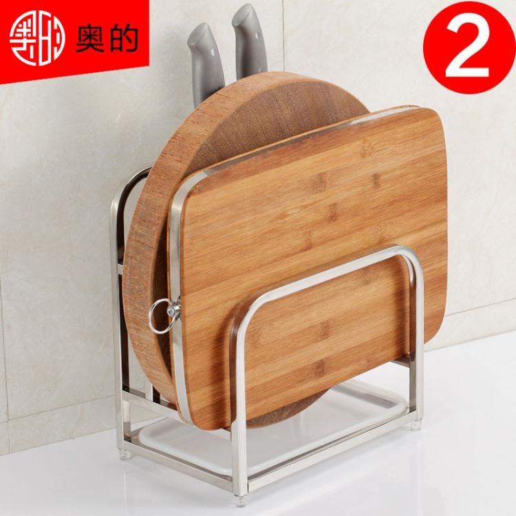 奧的多功能304不銹鋼刀架廚房用品菜刀架完美家居
