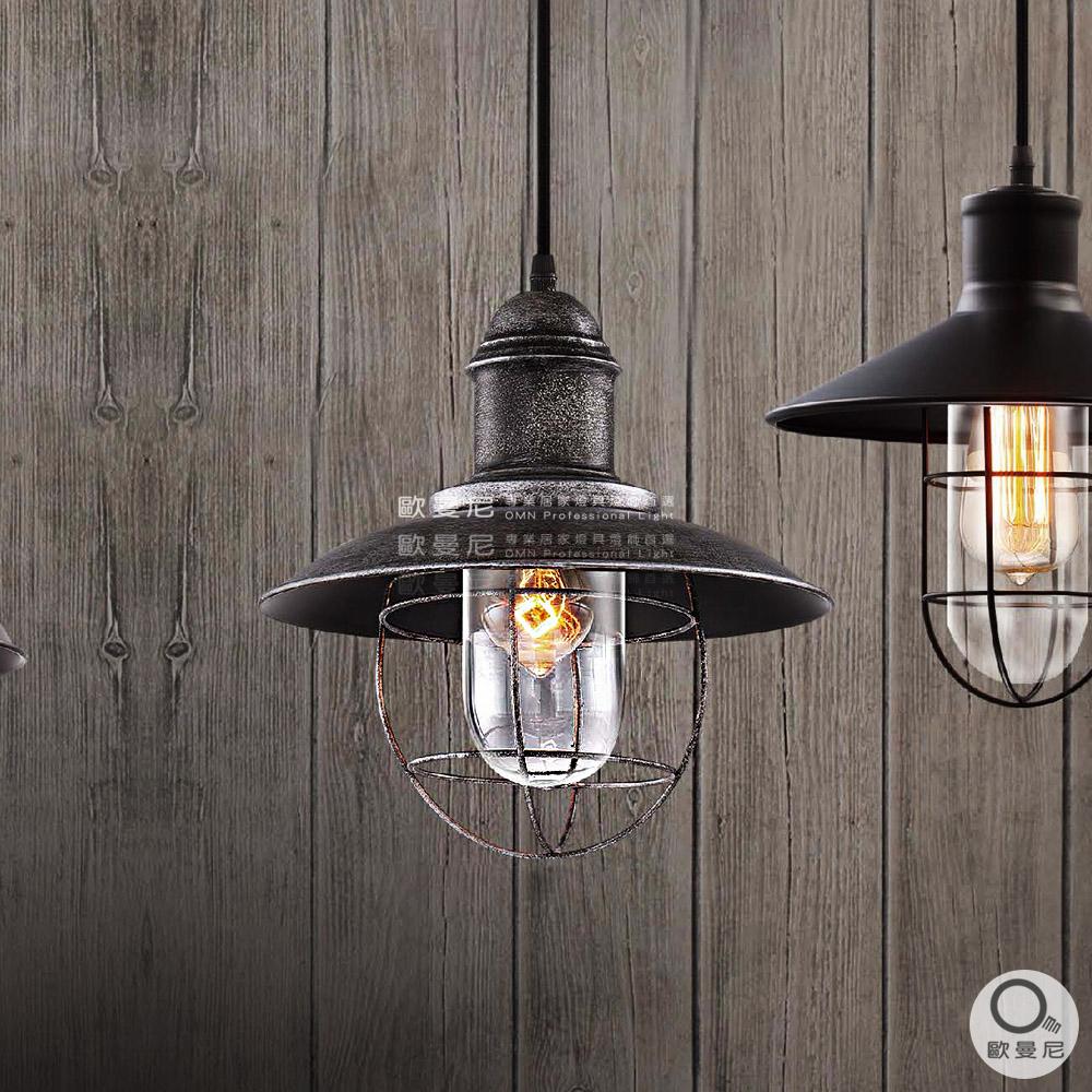 吊燈復古工業風仿舊混搭現代細節玻璃透光吊燈單燈燈具燈飾專業首選歐曼尼