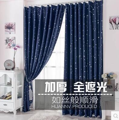 食尚玩家全遮光布窗簾臥室落地窗飄窗簾成品270cm寬270cm高一片支持定做