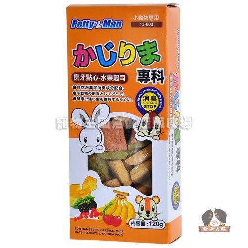 【寵物王國】 Pettyman磨牙點心餅-水果起司120g