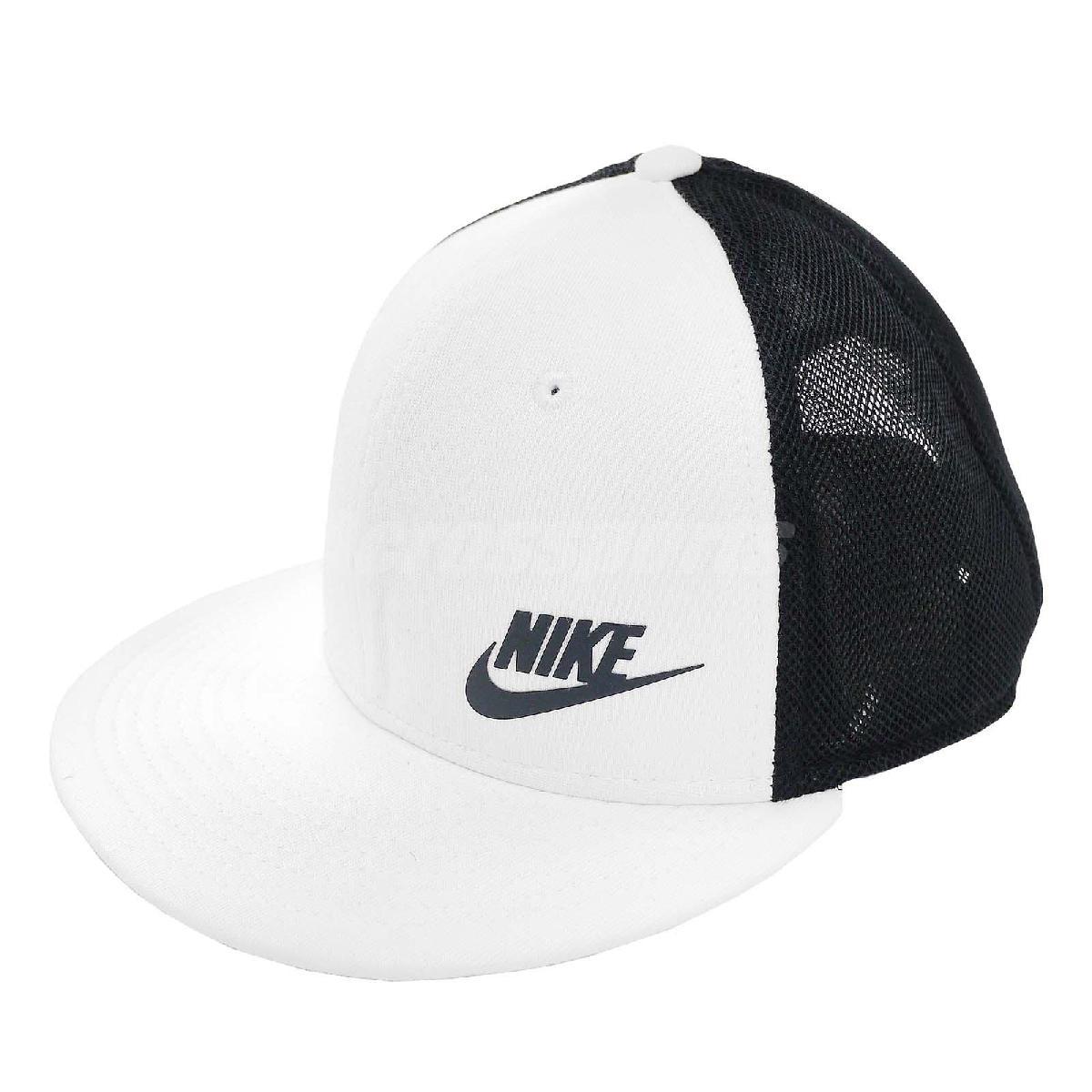Nike帽子Tech Pack Snapback Cap白黑陰陽卡車帽棒球帽男女皆適合PUMP306 739418-100