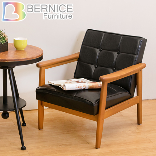 Bernice-布蘭頓實木黑色皮沙發單人椅單人座橡膠木實木釘扣設計工業風