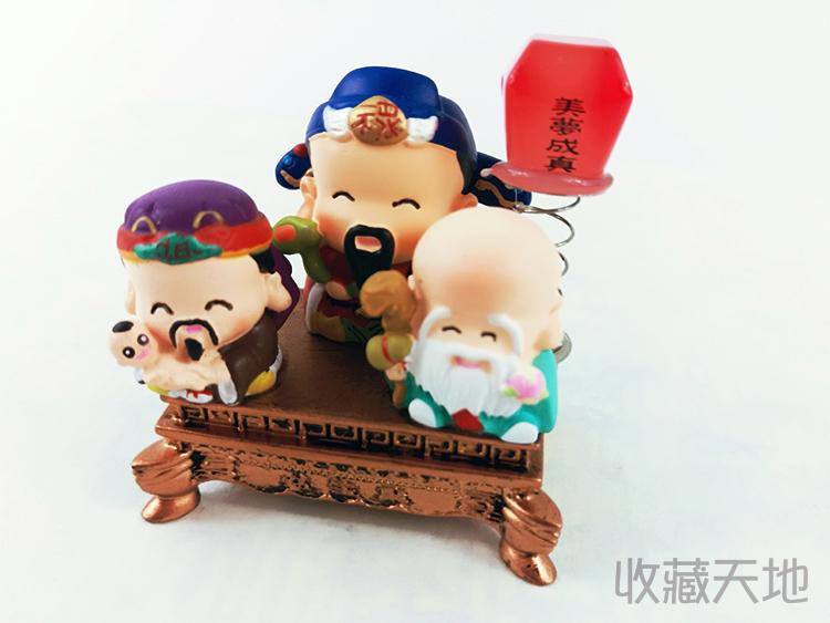 【收藏天地】台灣紀念品*神明守護擺飾-福祿壽/禮品 小物 開運 保佑