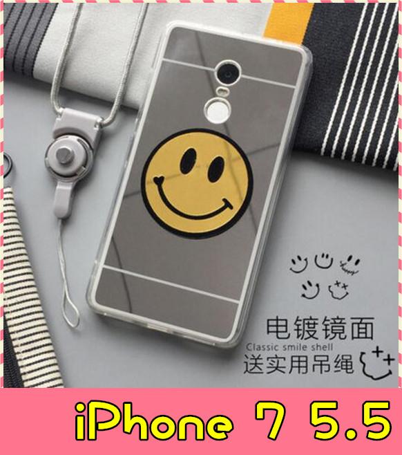 【萌萌噠】iPhone 7  Plus (5.5吋)  韓國GD同款笑臉保護殼 電鍍鏡面軟殼 全包防摔 手機殼 手機套