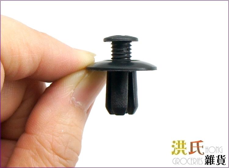 洪氏雜貨256A214 TH-479門板扣子黑色5入改裝門板扣卡扣卡子塑膠門扣扣子固定