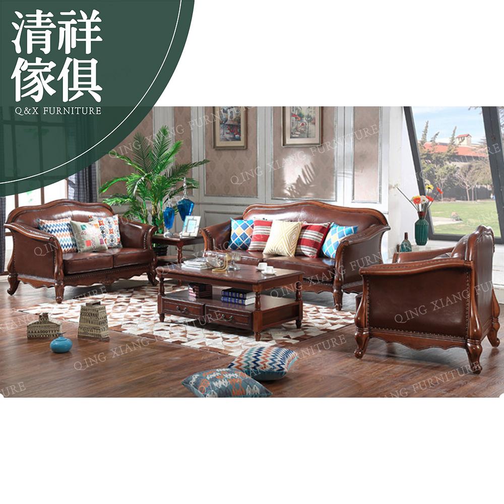 【清祥傢俱】YSF-A64-美式經典鄉村牛皮1 2 3沙發