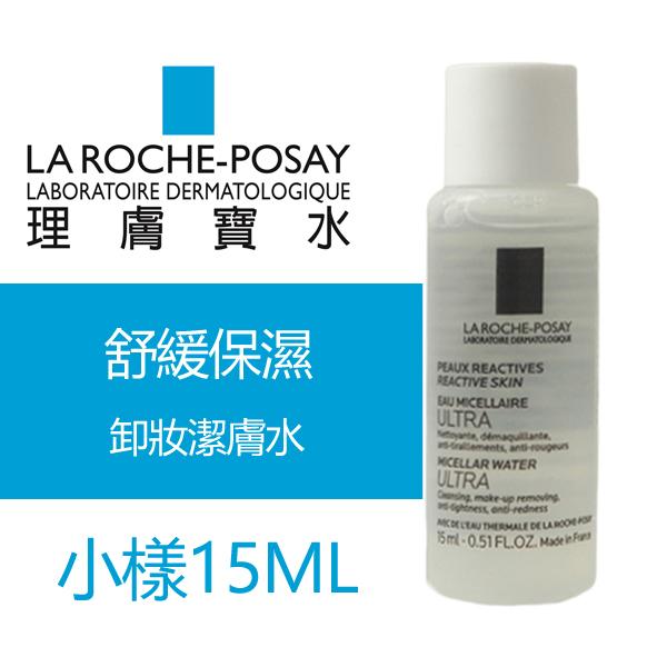 (小)理膚寶水水感超保濕晚安凝膜3ml 公司樣品中文標 PG美妝