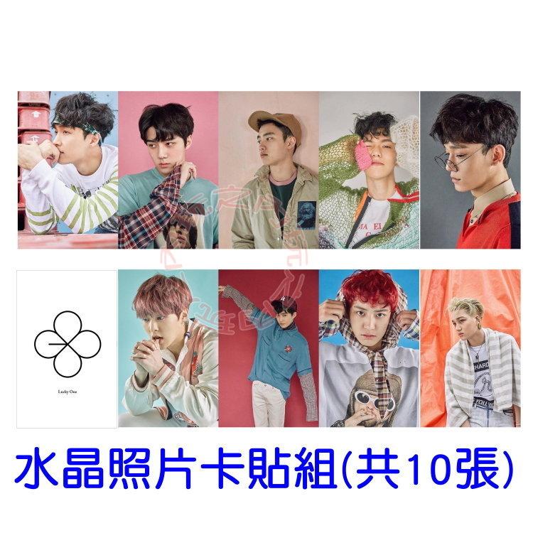 EXO 三輯EX`ACT 應援照片貼紙 水晶卡貼貼紙 悠遊卡貼(共10張)E533-F【玩之內】