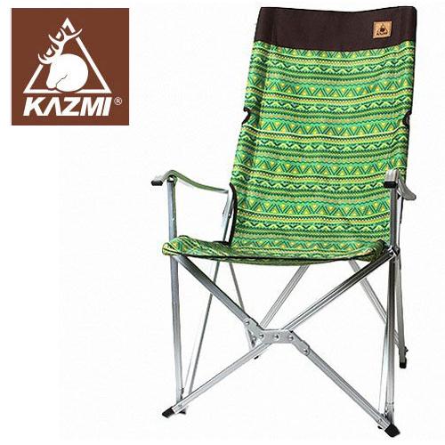 KAZMI K3T3C025-GN綠色豪華休閒摺疊椅
