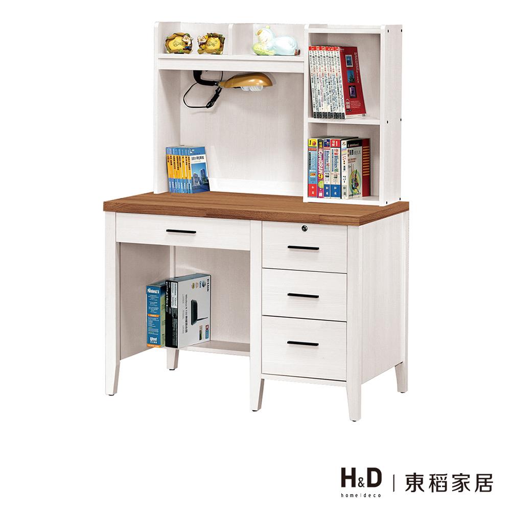 詩肯雙色3.5書桌(20JS1/660-2)/H&D東稻家居