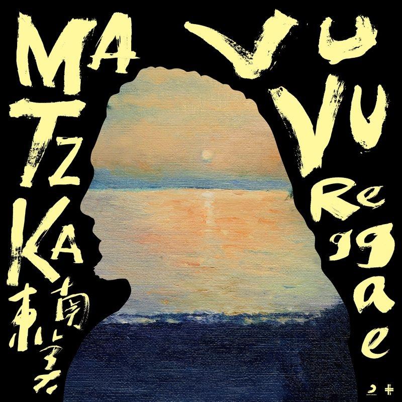 MATZKA 東南美 CD  瑪斯卡樂團 (音樂影片購)