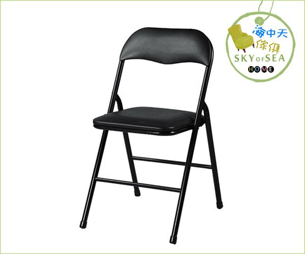海中天時尚傢俱C10摩登時尚會議椅系列087-03折合泰國椅