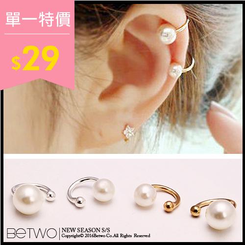 彼兔betwo.耳飾PBA知性珍珠造型耳骨夾環無穿耳洞可佩戴1119-AD09 06990442