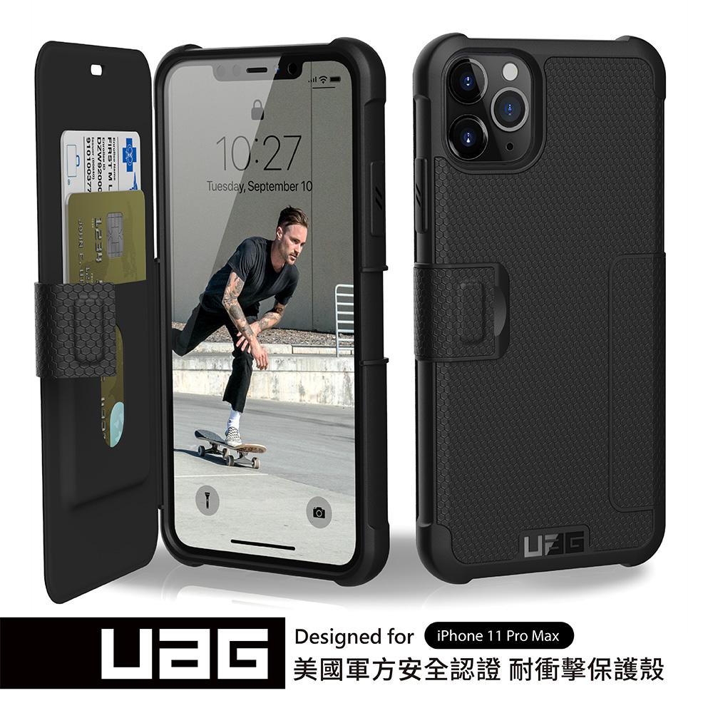 UAG iPhone 11 Pro Max 翻蓋式耐衝擊保護殼-黑