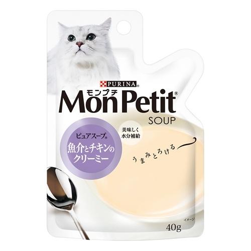 【寵物王國】MonPetit貓倍麗-雞肉海鮮奶油濃湯(純湯)40g