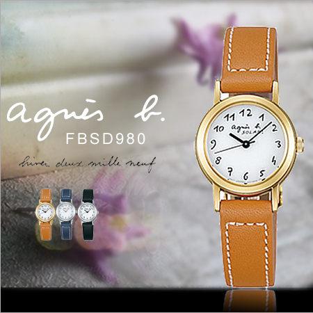 agnes b.法國簡約時尚錶FBSD980 agnes b.現排單熱賣中