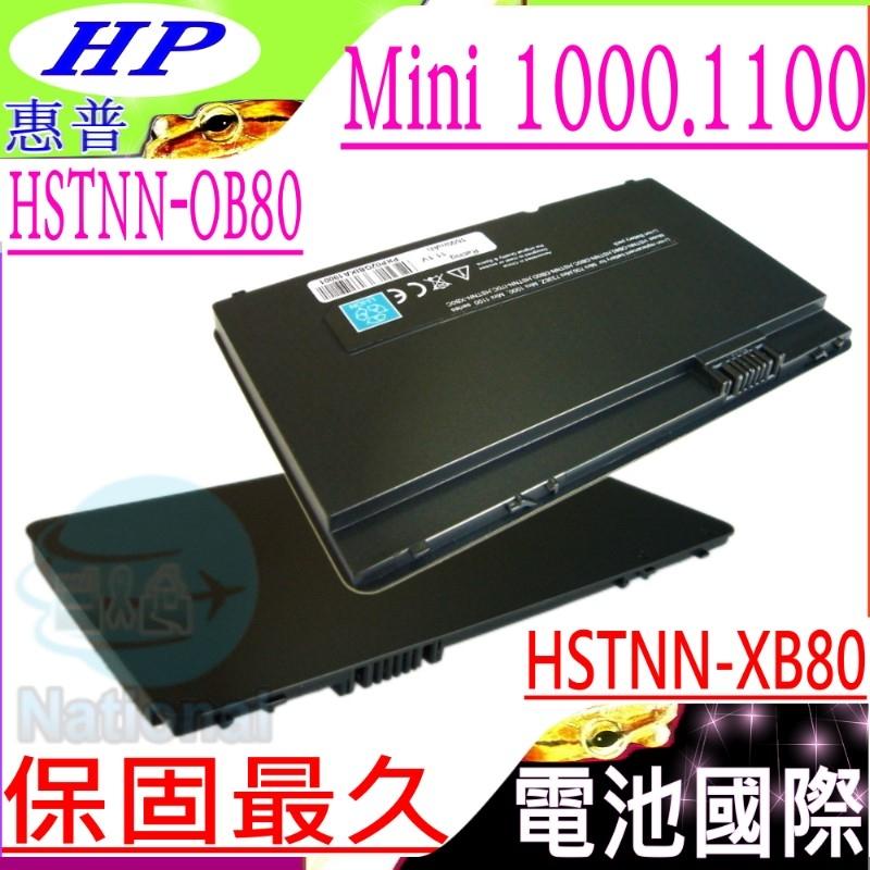 HP筆電電池-HSTNN-OB80,1000,1001,1090LA,1097EI,HSRNN-I57C HSTNN-DB80,HSTNN-OB81電池 HP電池