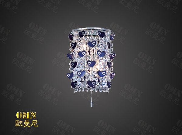 壁燈附拉鍊愛心水晶壁燈燈具燈飾專業首選歐曼尼進口水晶珠
