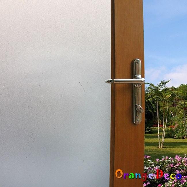 壁貼橘果設計純霧面靜電玻璃貼45*200CM防曬抗熱無膠設計磨砂玻璃貼可重覆使用壁紙