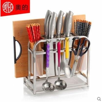 奧的不銹鋼刀架廚房用品砧板菜刀架菜板刀具架子刀座水晶刀槽版
