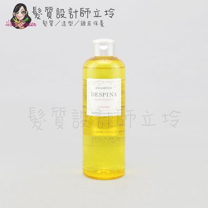 立坽『洗髮精』NAKANO 中野製藥 原生澤.修復髮沐(蓬鬆御用)300ml HH04 HH03
