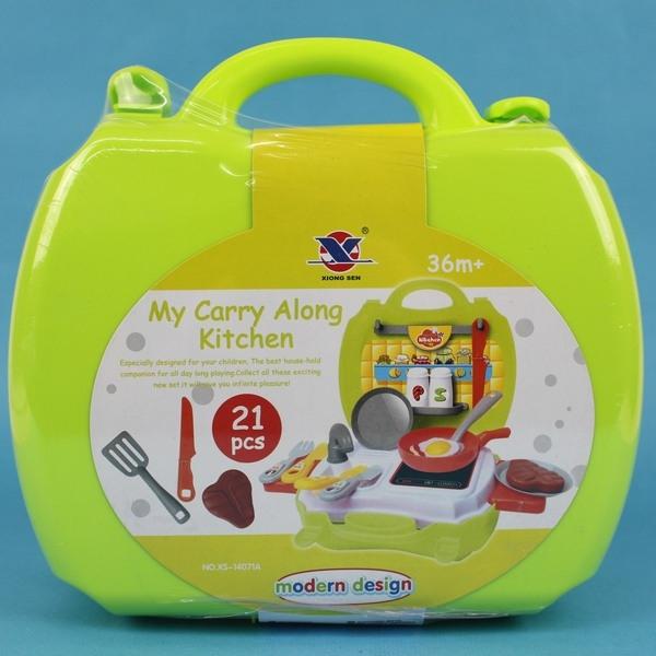 手提廚具組XS-14071A扮家家酒玩具綠一組入促300仿真廚具玩具扮家家酒遊戲~CF127176