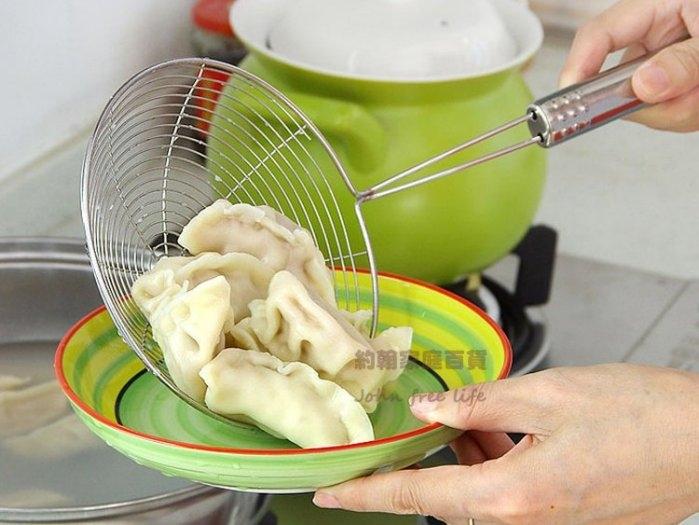 約翰家庭百貨AG210廚房撈勺漏勺油炸薯條雞塊勺撈麵勺水餃撈勺過濾勺子