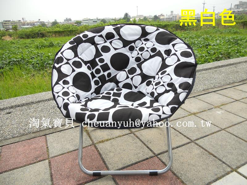 億達百貨館20555大號月亮椅兒童折疊椅太陽椅坐椅懶人沙發椅卡通座椅寶寶椅特價