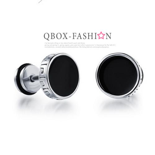 《 QBOX 》FASHION 飾品【E10003020】精緻韓系平面黑色長城紋316L鈦鋼插式耳環/防過敏(銀/金)